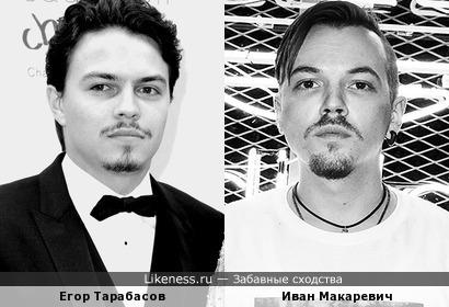 Егор Тарабасов и Иван Макаревич