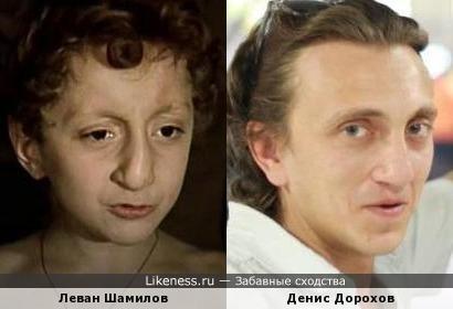 Леван Шамилов и Денис Дорохов