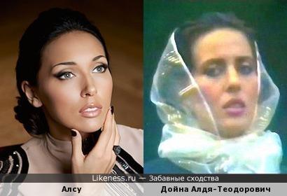 Певицы Алсу и Дойна Алдя-Теодорович