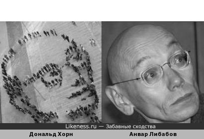 Фотопортрет Дональда Хорна из выстроенных людей напомнил Анвара Либабова