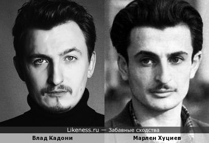 Экстрасенс Влад Кадони и режиссёр Марлен Хуциев