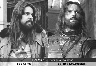 Боб Сигер и Данила Козловский