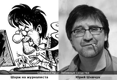 Сего числа поэт Шевчук свой юбилей справляет… Тот, что мажоров костерит и осень воспевает!