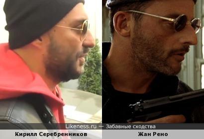 Кирилл Серебреннико напомнил Жана Рено в образе Леона