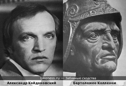 Александр Кайдановский и Бартоломео Коллеони