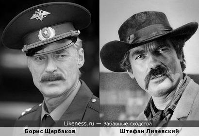 Борис Щербаков и Штефан Лизевский