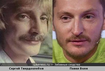 Сергей Твердохлебов и Павел Воля