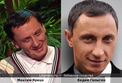 Максим Ярица в шоу «Уральские пельмени» напомнил Вадима Галыгина