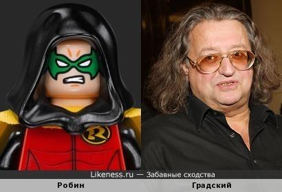 Робин и Александр Градский