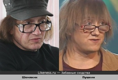 Михаил Шемякин и Костя Пушкин