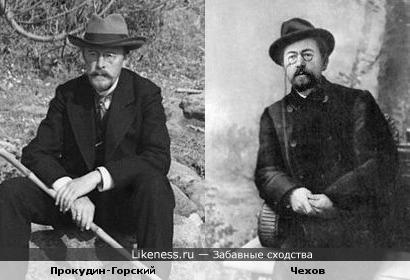 Сергей Прокудин-Горский и Антон Чехов