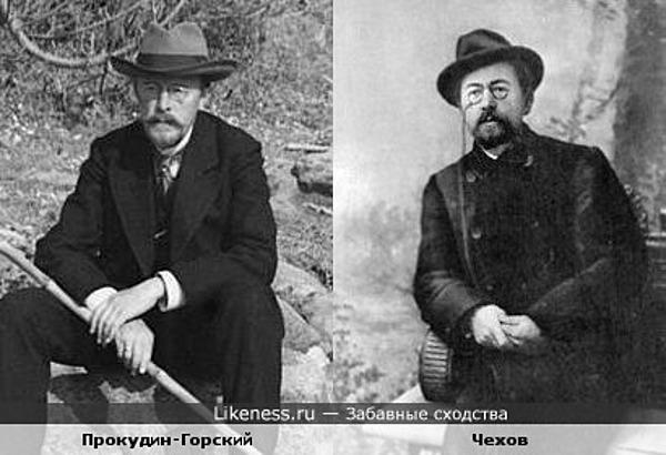 Картинки по запросу сергей прокудин горский