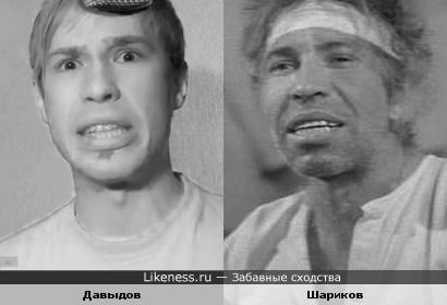 Стас Давыдов и Шариков (в исполнении Толоконникова)