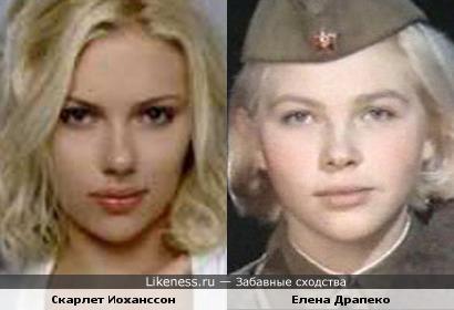 http://img.likeness.ru/uploads/users/3025/Scarlett_Johansson_Drapeko.jpg