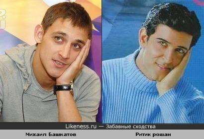 КВНщик Михаил Башкатов очень похож на индийского актера Ритика Рошана