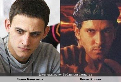 и всё-таки они похожи :))) черты лица АднАзнАчна!
