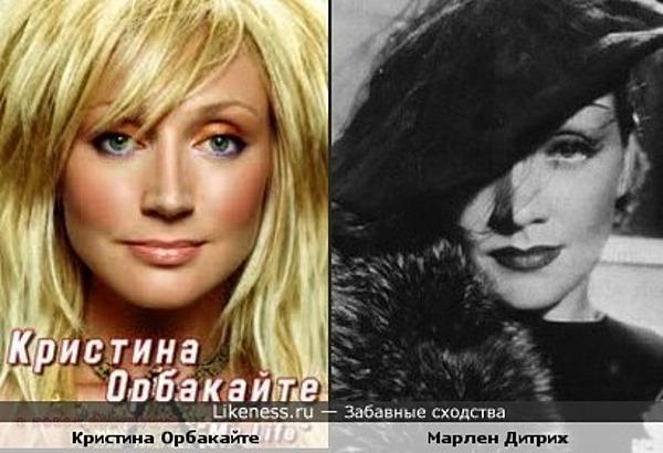 Кристина Орбакайте похожа на Марлен Дитрих
