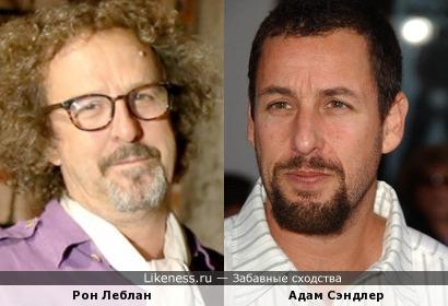 Сходство Адама Сэндлера с Роном Лебланом