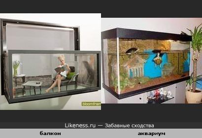балкон похож на аквариум