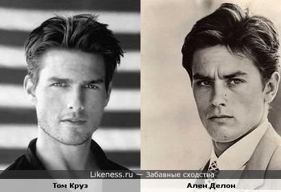Том Круз похож на молодого Ален Делона