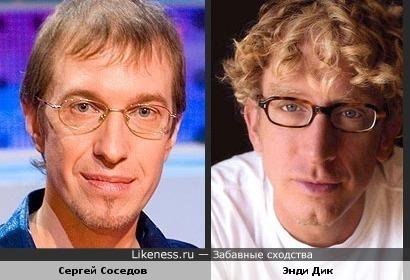 Сергей Соседов и Энди Дик похожи