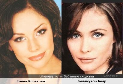Елена Корикова похожа на Эммануэль Беар