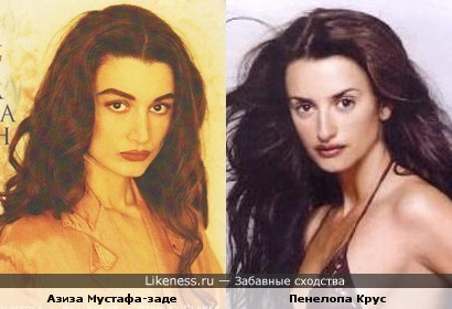 Азербайджанская джазовая певица Азиза Мустафа-заде похожа на Пенелопу Крус