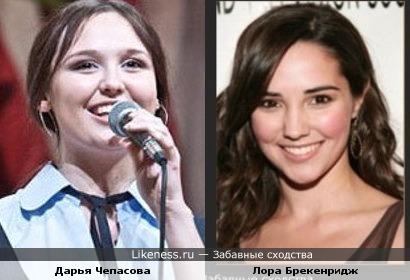 """Дарья Чепасова (команда КВН """"Бомонд"""") похожа на Лору Брекенридж"""