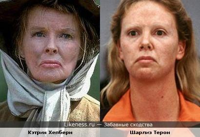 Кэтрин Хепберн (в кино) похожа на Шарлиз Терон (в кино)