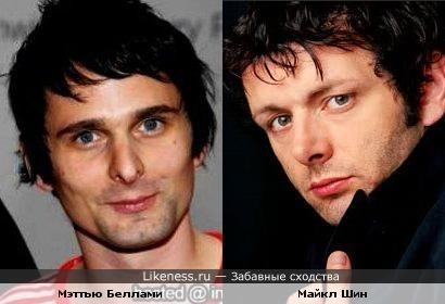 Мэттью Беллами и Майкл Шин похожи