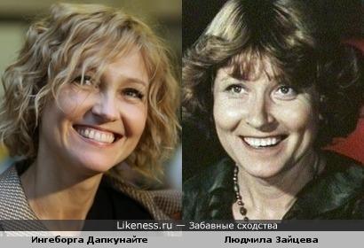 Ингеборга Дапкунайте похожа на Людмилу Зайцеву