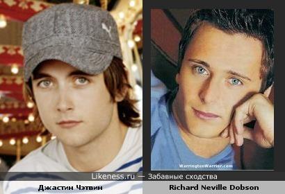 "Джастин Чэтвин (""Невидимый"") и Richard Neville Dobson (гр. ""Five"") похожи"