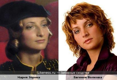 Мария Зорина и Евгения Волкова похожи
