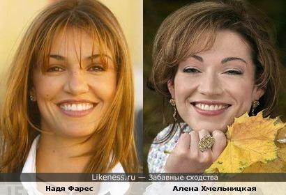 Надя Фарес и Алена Хмельницкая похожи