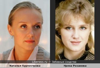 """Наталья Бурмистрова (""""Агенство НЛС"""") похожа на Ирину Розанову в молодости"""