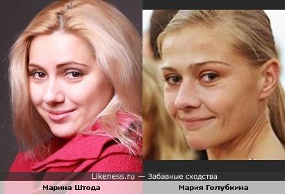 Марина Штода и Мария Голубкина похожи