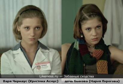 В сериале они как сестры...