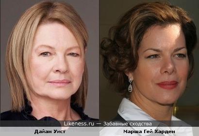 Дайан Уист и Марша Гей Харден похожи