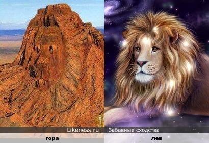 Гора похожа на морду льва