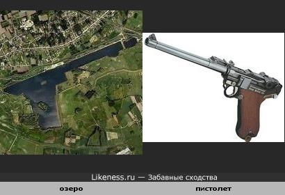 Озеро похоже на пистолет