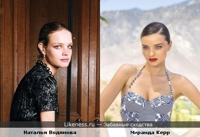 Наталья Водянова и Миранда Керр похожи