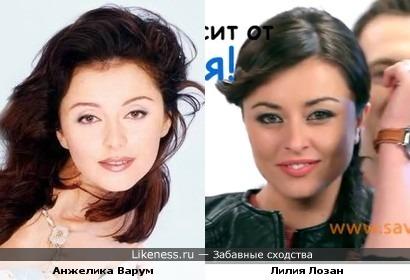 Лилия Лозан и Анжелика Варум похожи