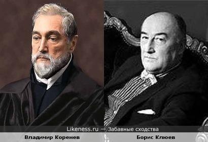 Владимир Коренев на репродукции Е.Рождественской похож на Бориса Клюева