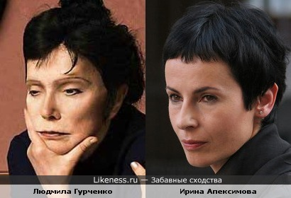 Была уверена, что на этом фото Е.Рождественской изображена Апексимова, а оказалось - Гурченко.