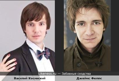 """Василий Косинский (""""5sta family"""") похож на Джеймса Фелпса (один из близнецов в """"Гарри Поттере"""")"""
