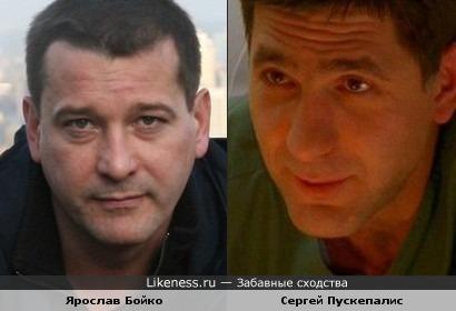 Сергей Пускепалис и Ярослав Бойко похожи