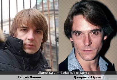 Сергей Адоевцев (Дом-2) похож на Джереми Айронс