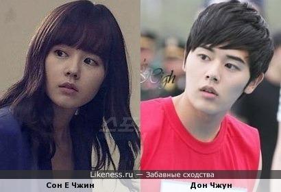 Актриса Сон Е Чжин похожа на Дон Чжуна из группы ZE:A