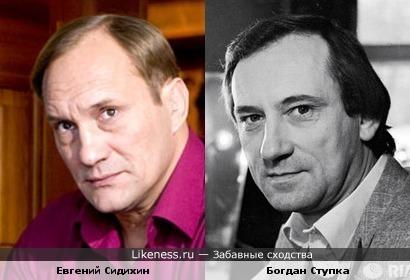 Евгений Сидихин и Богдан Ступка