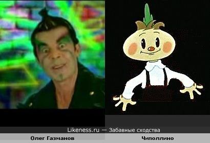 """Газманов """"в образе"""" похож на Чиполлино"""
